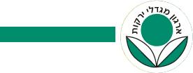 logo-yerakot