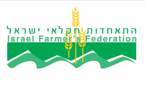 hita-hak-logo